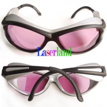 PB-808  808nm 830nm 850nm Laser Protection Goggles/ Safety Glasses