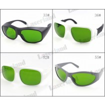 LP-DTY 800nm-1700nm OD4+ 900nm-1100nm OD5+ Laser Protective Goggles Safety Glasses