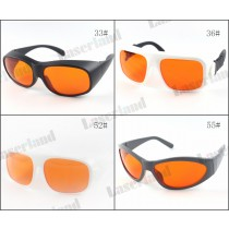LP-GHP 200nm -UV 405nm, 445nm 450nm 520nm 532nm OD 6+ Violet Blue Green Laser Protective Goggles Safety Glasses Eyewear